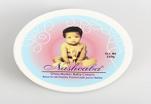 Ele Agbe Company: Shea Baby Butter Cream