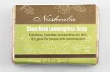 Ele Agbe Company: Shea Noni Lemongrass Soap